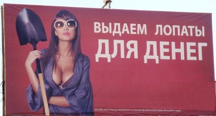 Анекдот Про Лопату