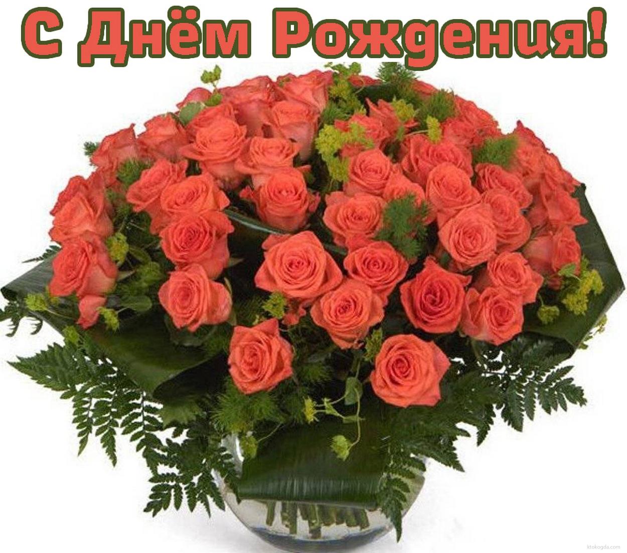 Открытка букет цветов шикарный