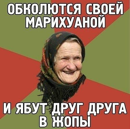nravishsya-mne-golaya
