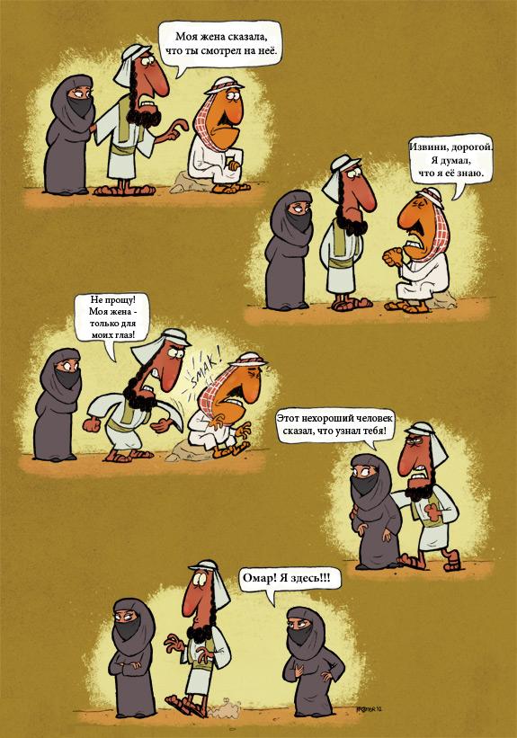 Анекдоты Про Мусульман