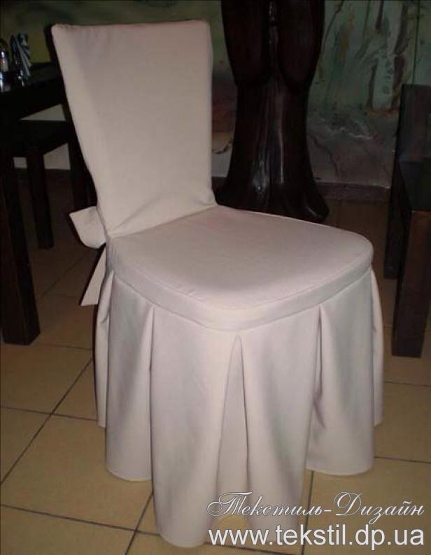 Чехлы на венские стулья своими руками фото выкройки 39