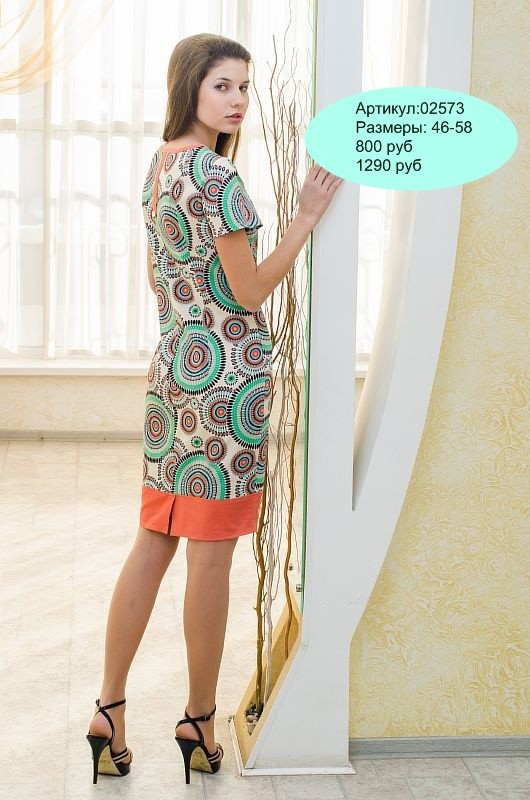 Тамбовчанка Женская Одежда
