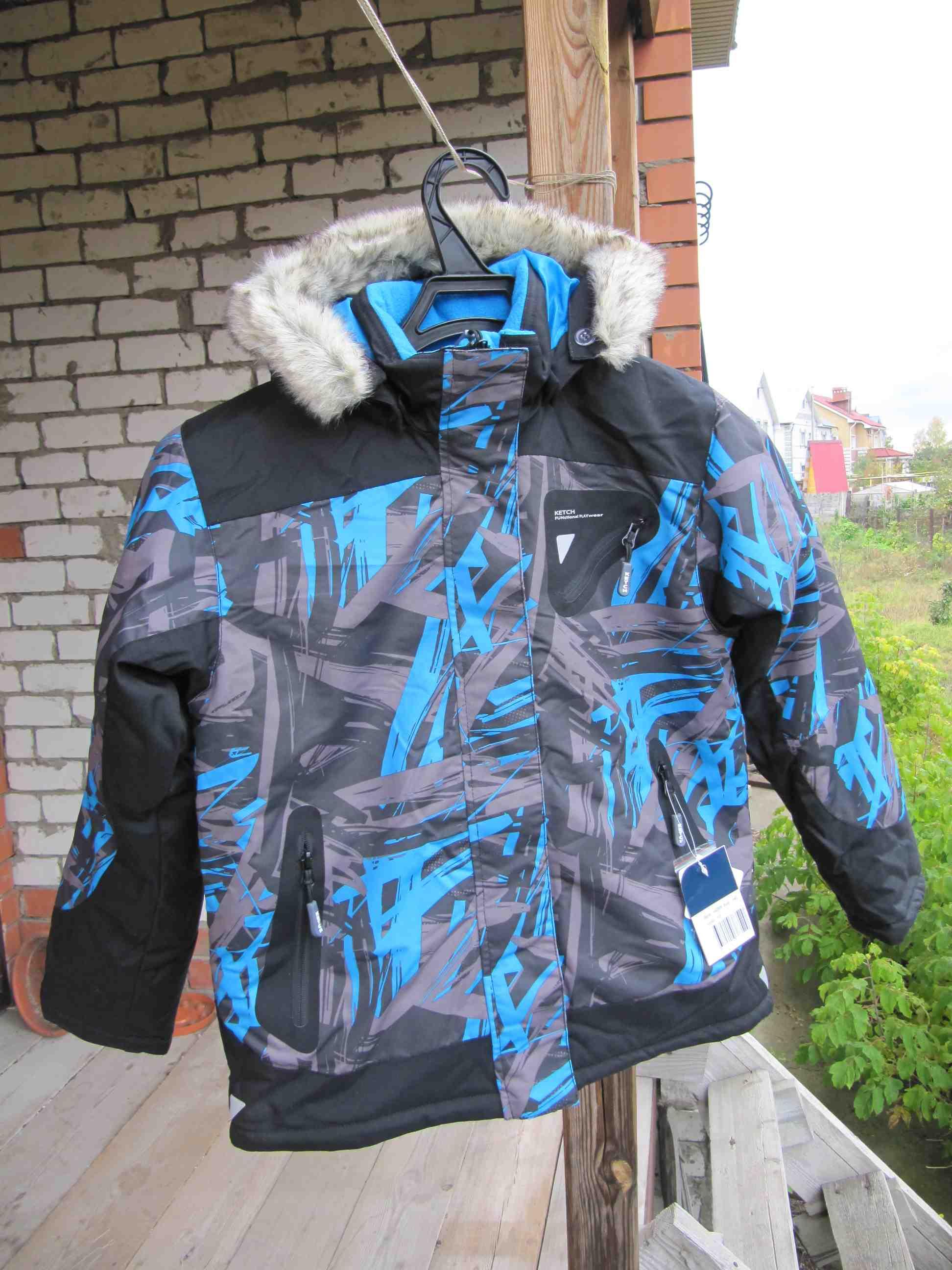 Куртка Ketch Купить В Москве