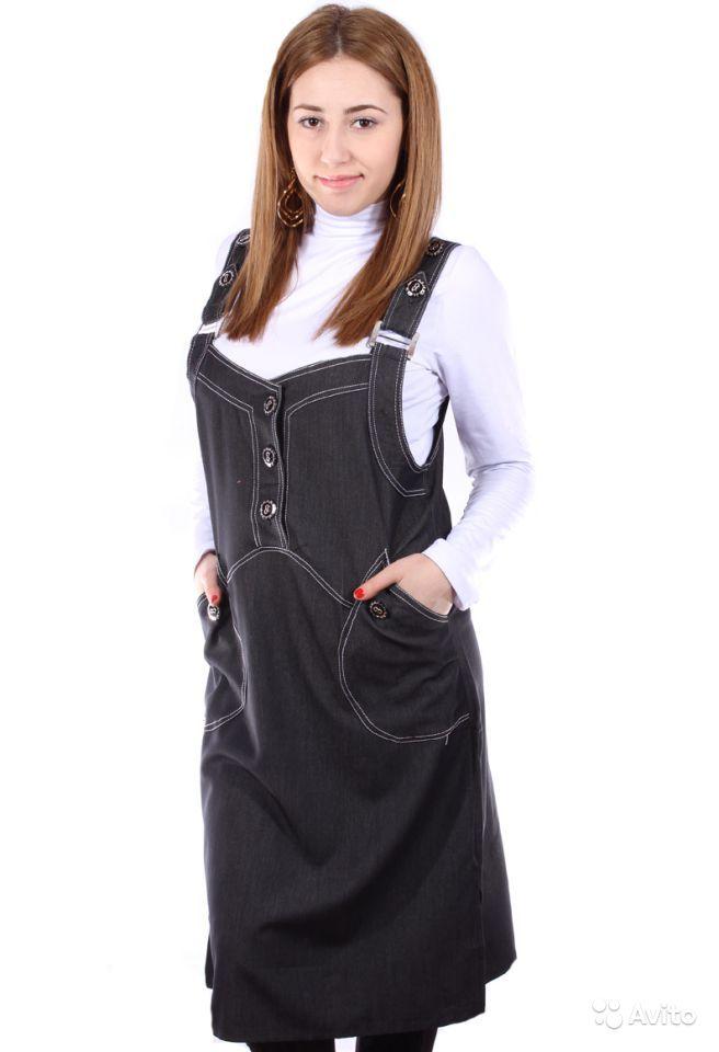 Женская Одежда 54 Размера