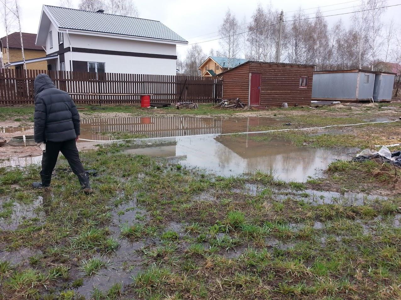 экспертиза по затоплению участка