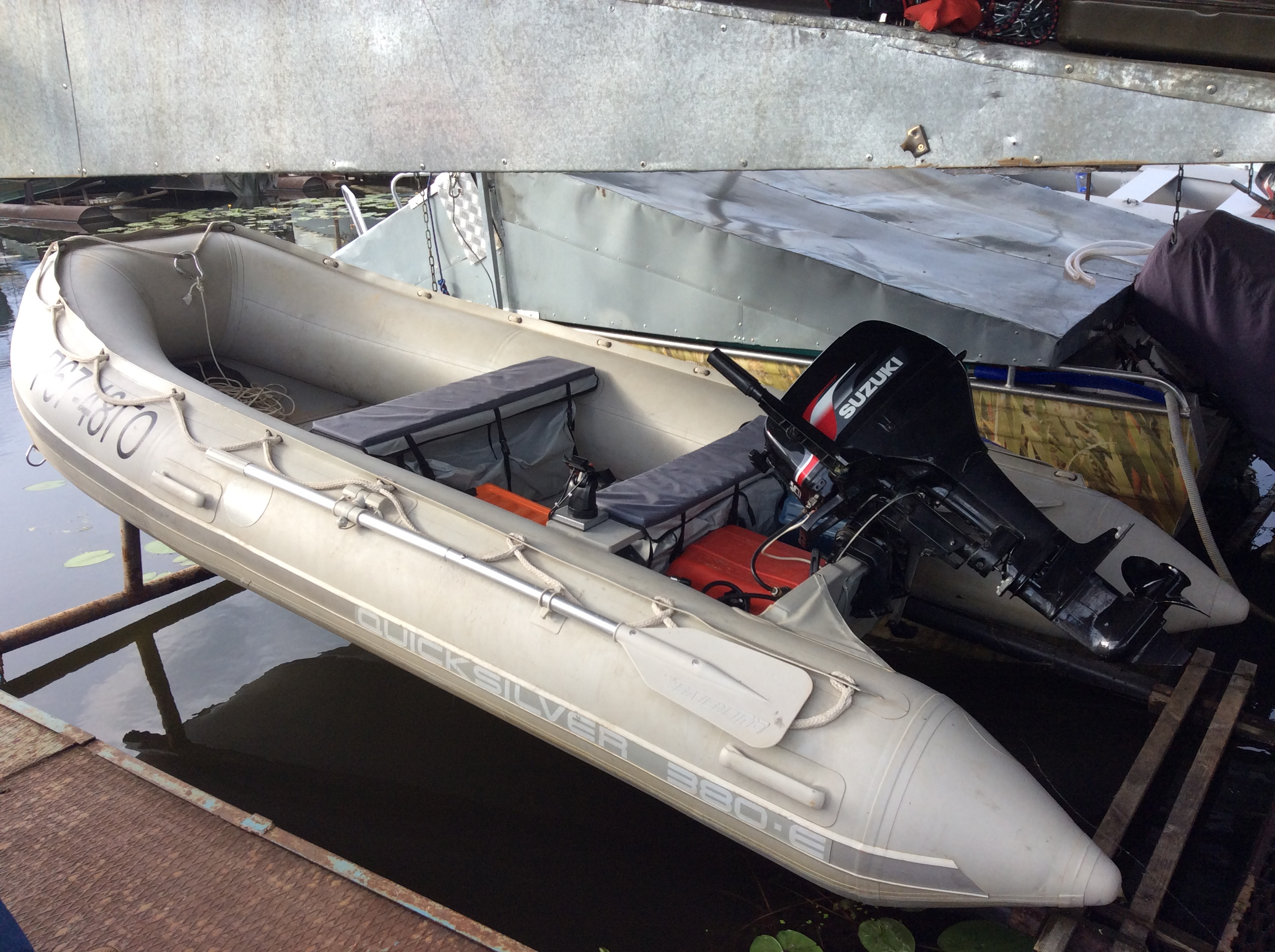 куплю лодка quicksilver пвх