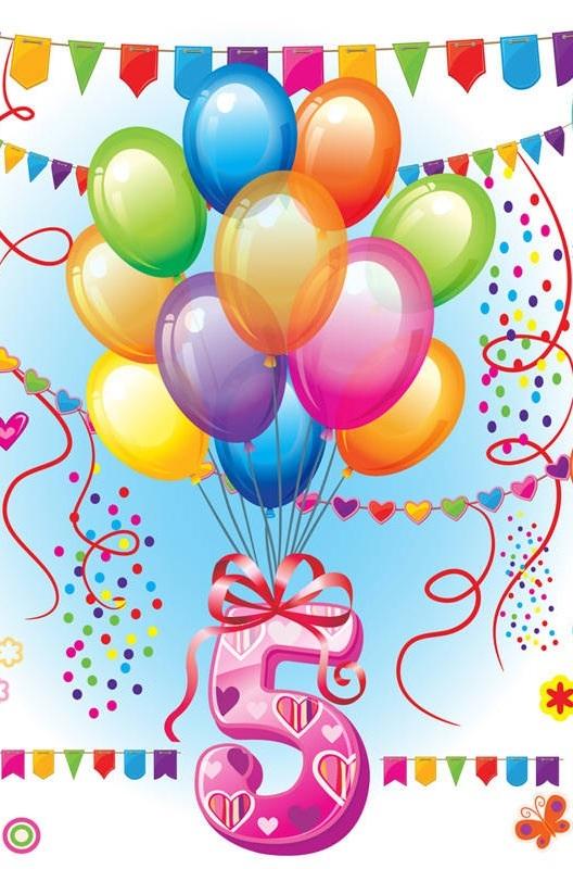 Поздравления с днём рождения мальчику 17