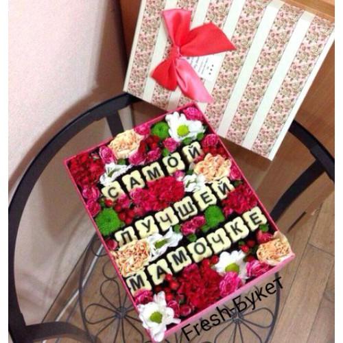 Подарок маме в коробке своими руками 460
