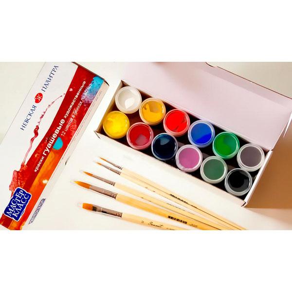 Краски мастер класс гуашь 12 цветов цена