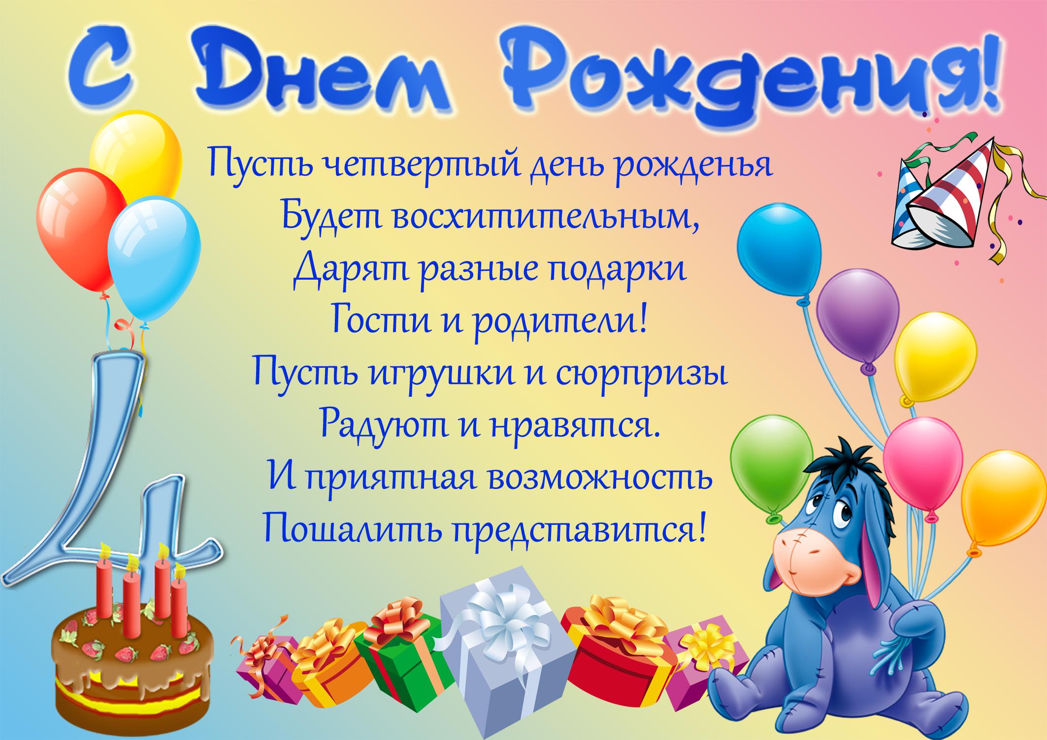 Поздравления родителям с днем рождения ребенку девочке