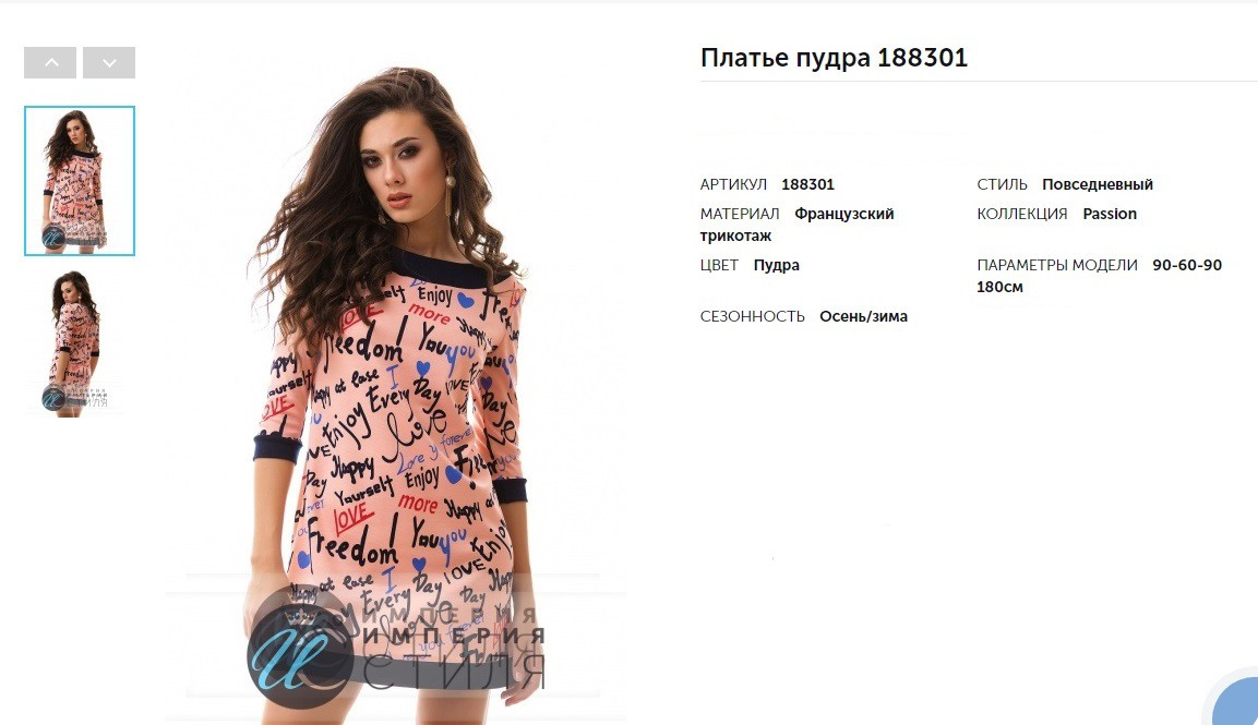 46 Размер Одежды Женский Параметры