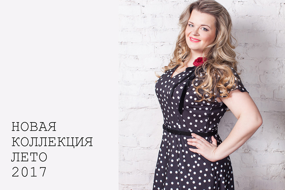 Каприз Владимир Женская Одежда