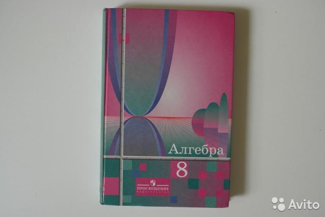 Геометрическая прогрессия учебник