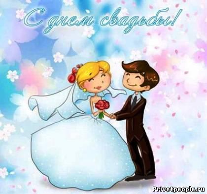 Поздравления с годовщиной свадьбы сестре в прозе