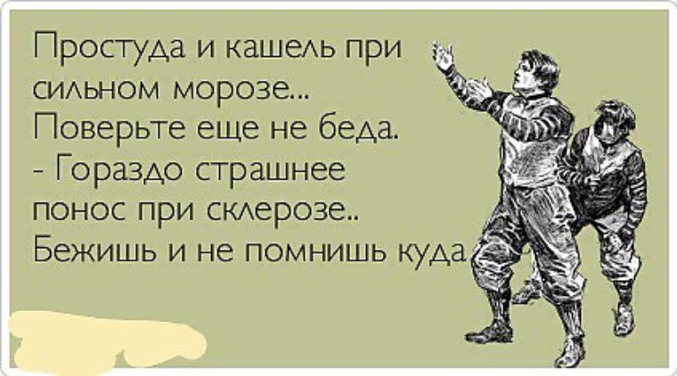 Анекдоты Про Сильный