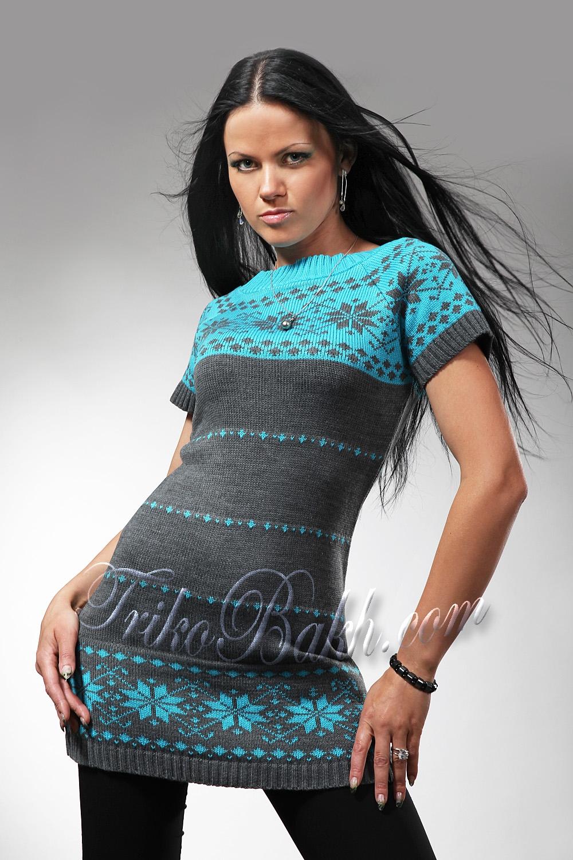 Платье С Доставкой