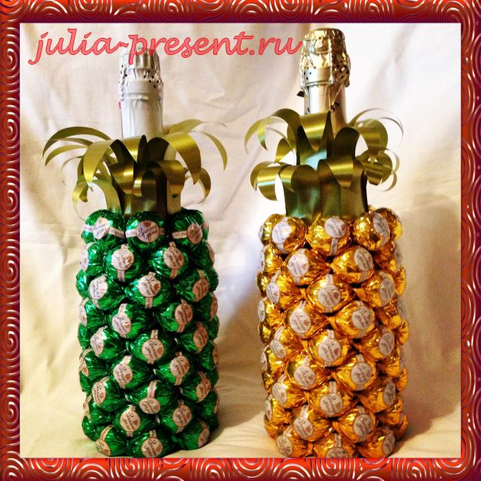 Как сделать из шампанского ананас из конфет