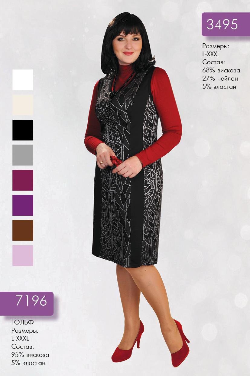 Lilu Интернет Магазин Женской Одежды