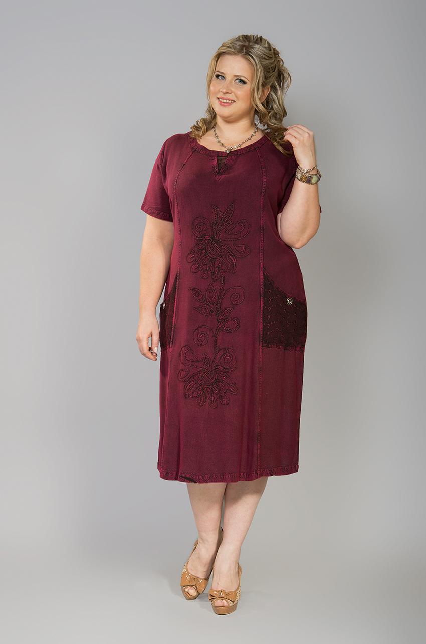 Купить Платье Большой Размер