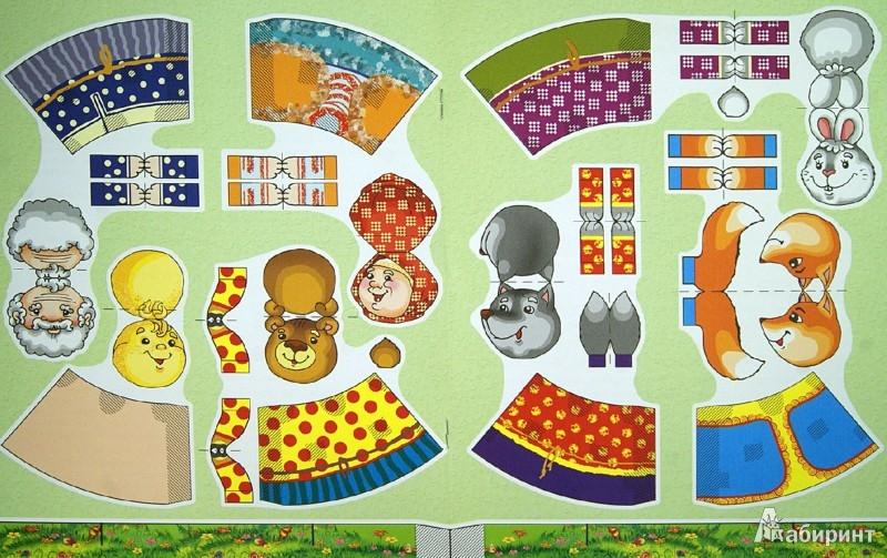 Пальчиковый театр колобок из бумаги шаблоны