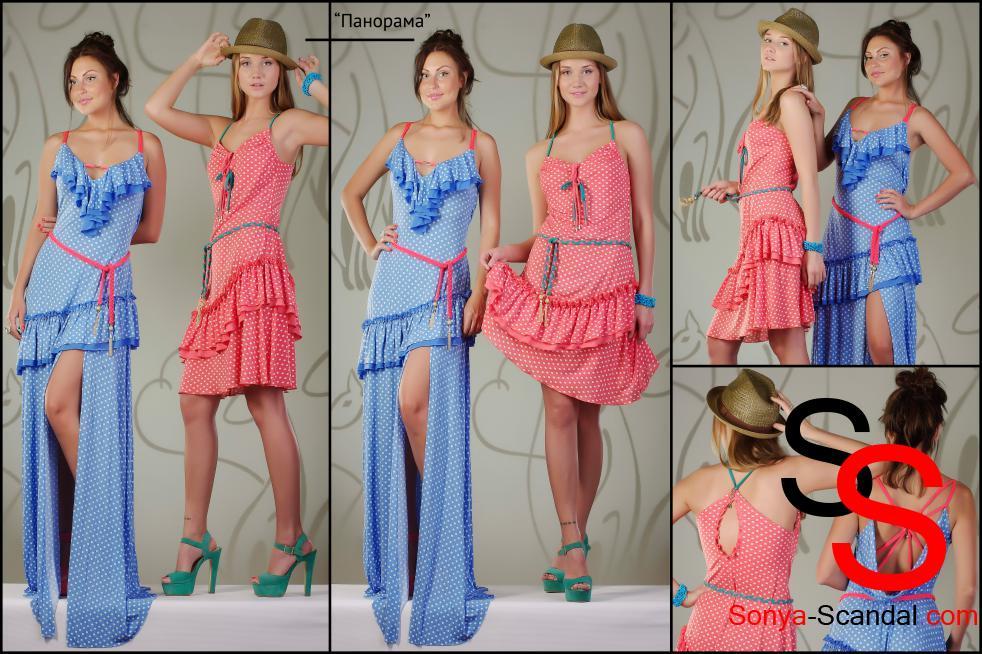 Как сделать маленькие платья 740