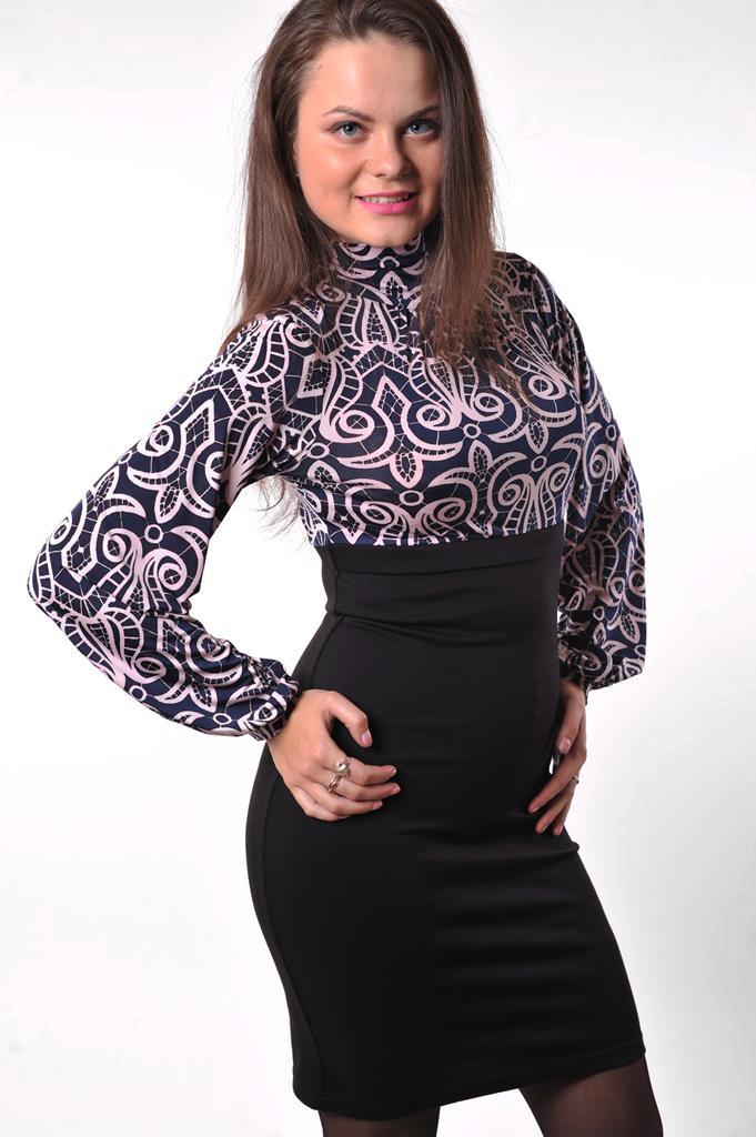 Николь Женская Одежда Оптом От Производителя