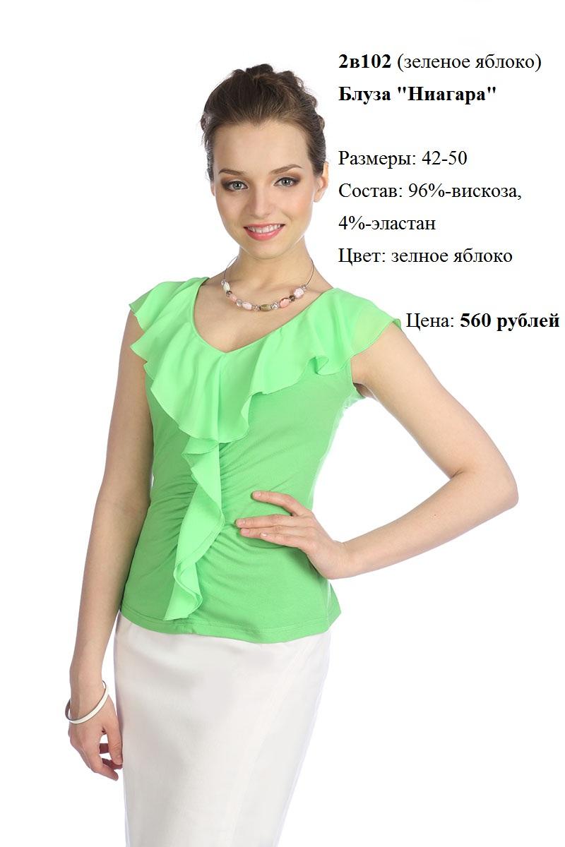 Венусита Женская Одежда С Доставкой