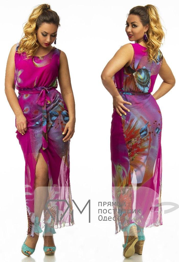 Мега Одежда Женская Доставка