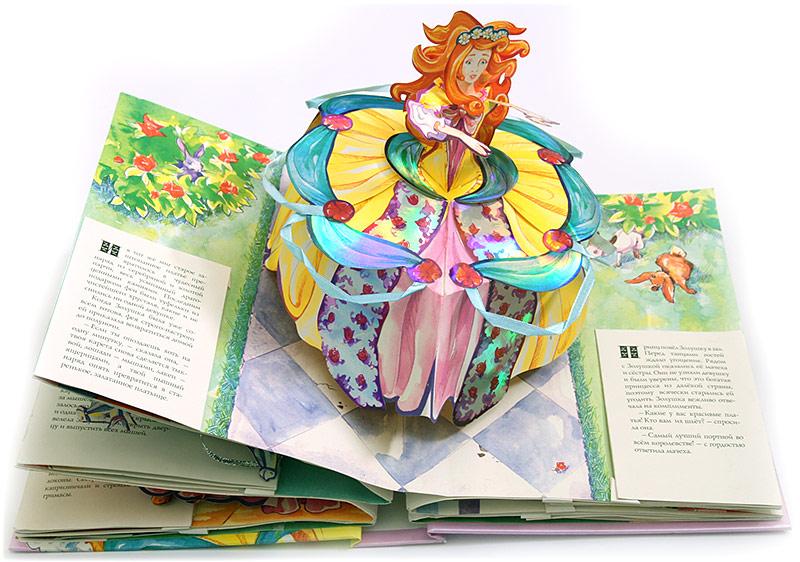 Как сделать детскую книгу с картинками