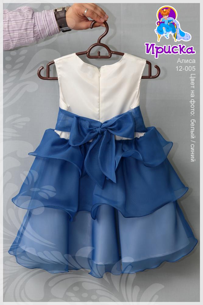 Обработка платья из шифона