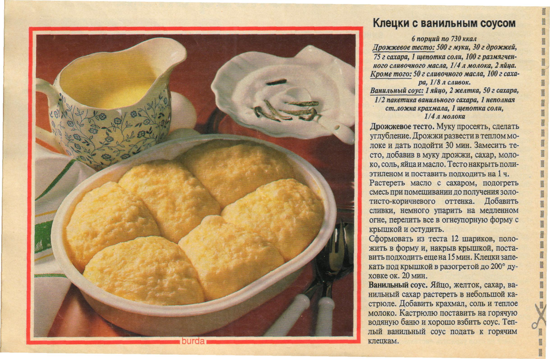 Куриный суп с клецками - пошаговый рецепт с фото на Готовим 74