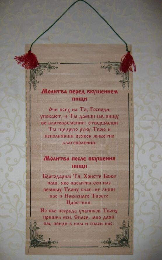 Понятие Перевод Перевод Икона Текст песни утренняя