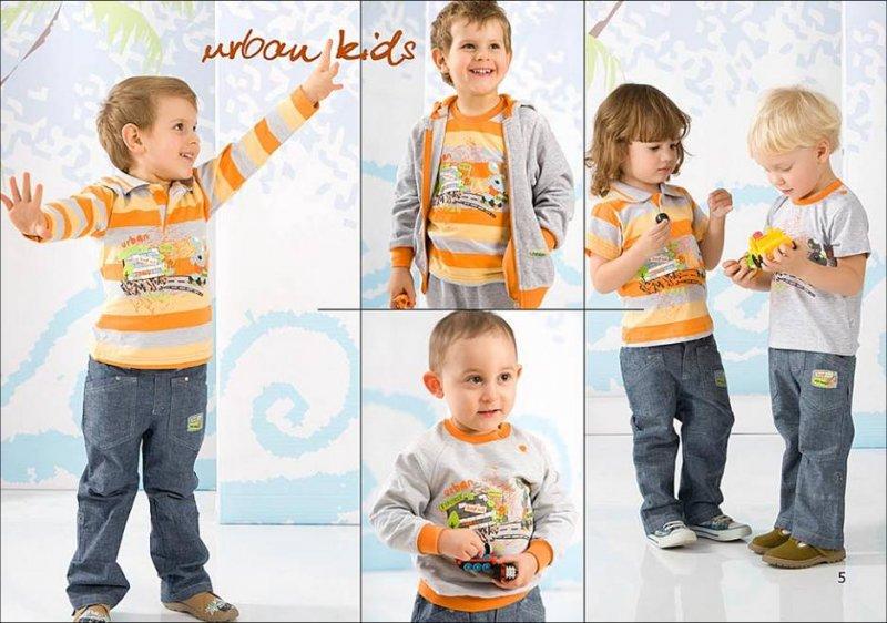 Детская Одежда Из Польши Интернет Магазин