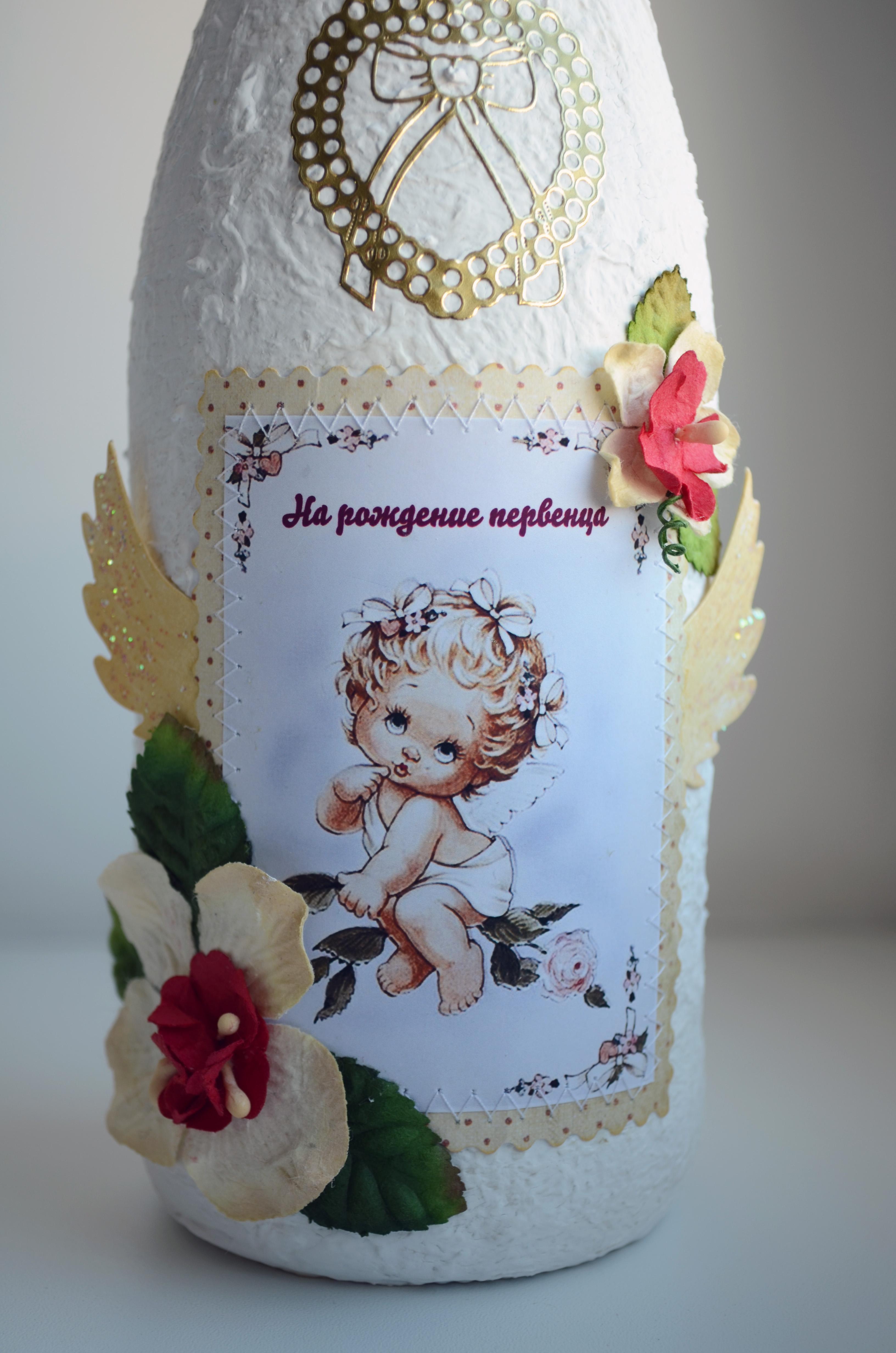 Как украсить шампанское своими руками на рождение ребенка в