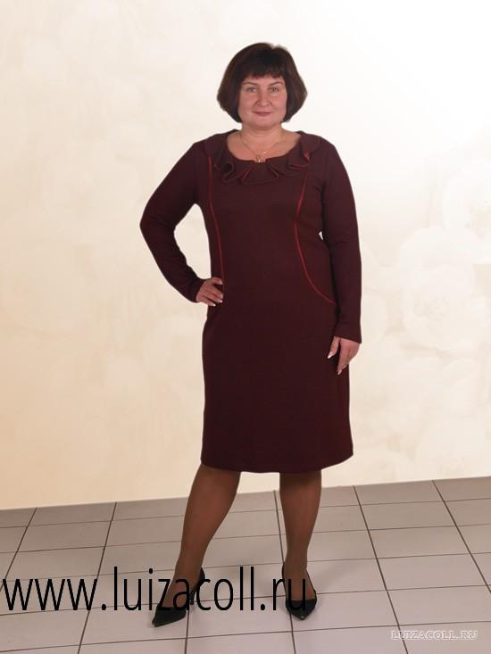 Женская Одежда Больших Размеров Почтой Доставка