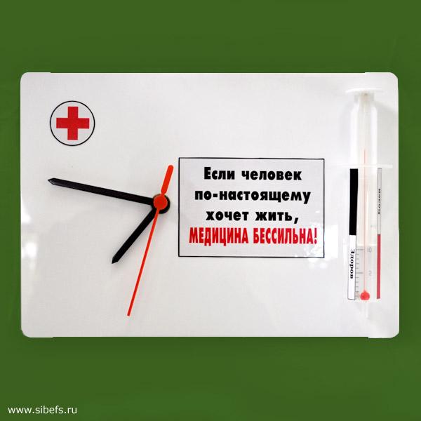 Подарок ко дню медицинского работника своими руками
