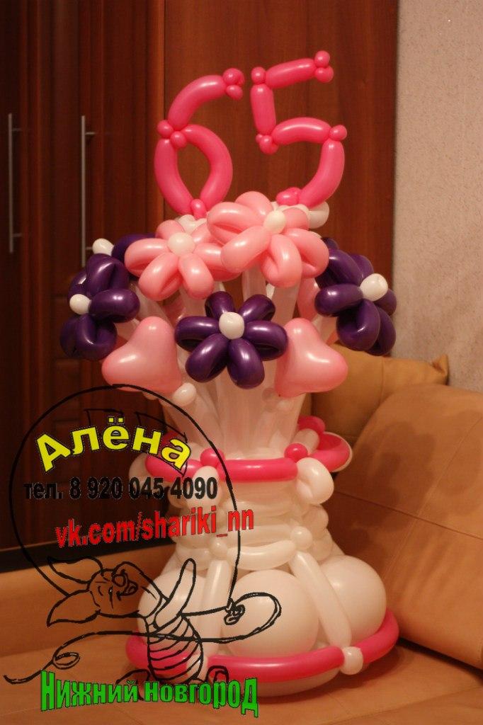Оригинальные подарки из воздушных шаров фото 31