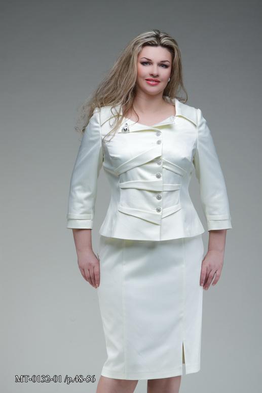 Сорока Женская Одежда С Доставкой