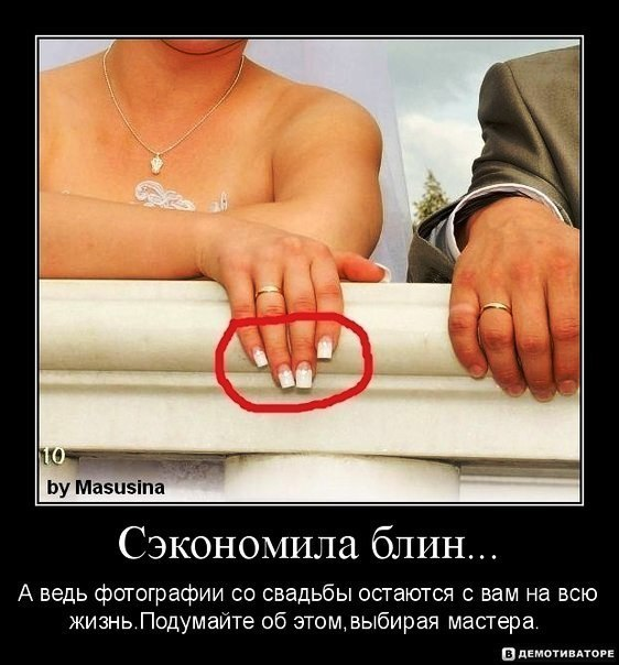 Ногти приколы