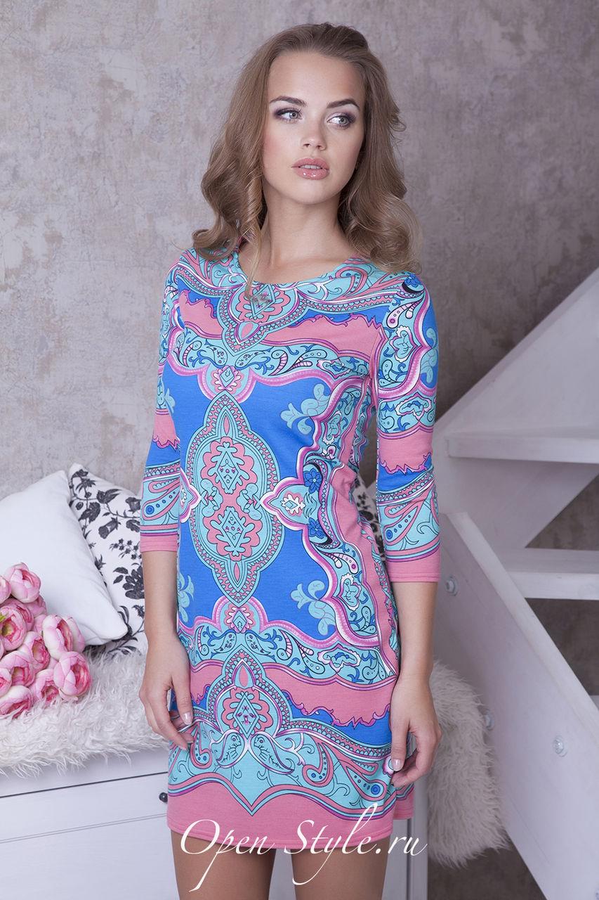 Модная Дешевая Женская Одежда