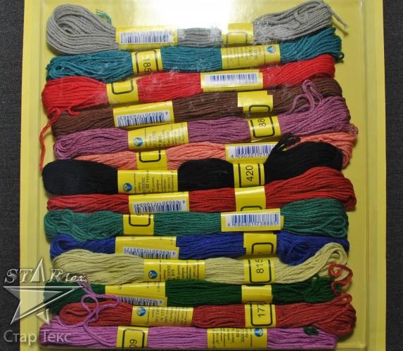Наборы из ниток для рукоделия