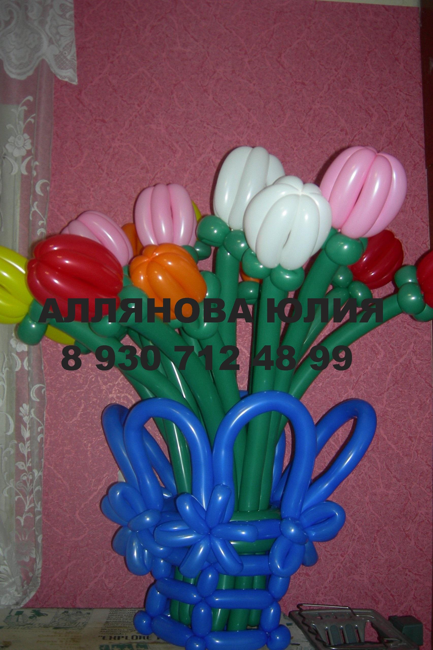 Мастер-класс поделки из надувных шаров