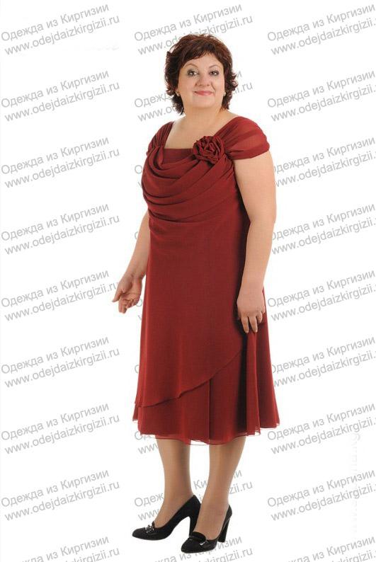 Одежда Для Полных Женщин В Липецке