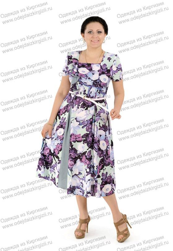 Женская Одежда Лиза Доставка