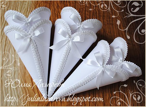 Кулечки на свадьбу