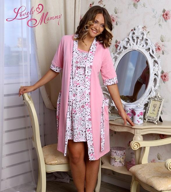 Комплект для беременной сорочка и халаты
