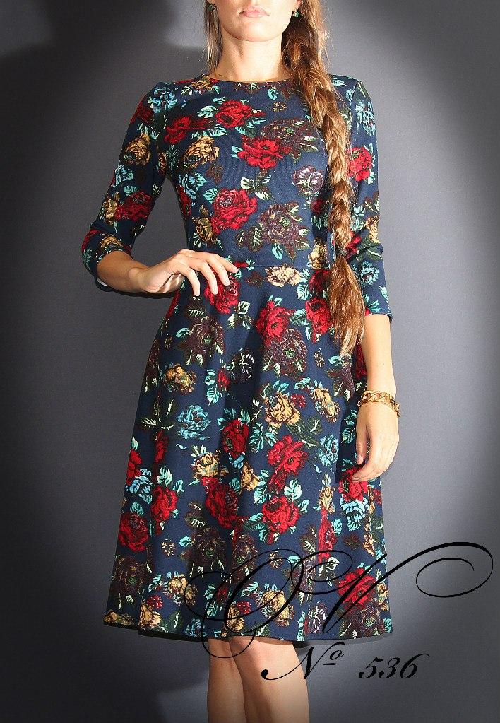 Тонкий трикотаж платья