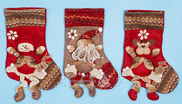 как сшить новогодний носок своими руками выкройка