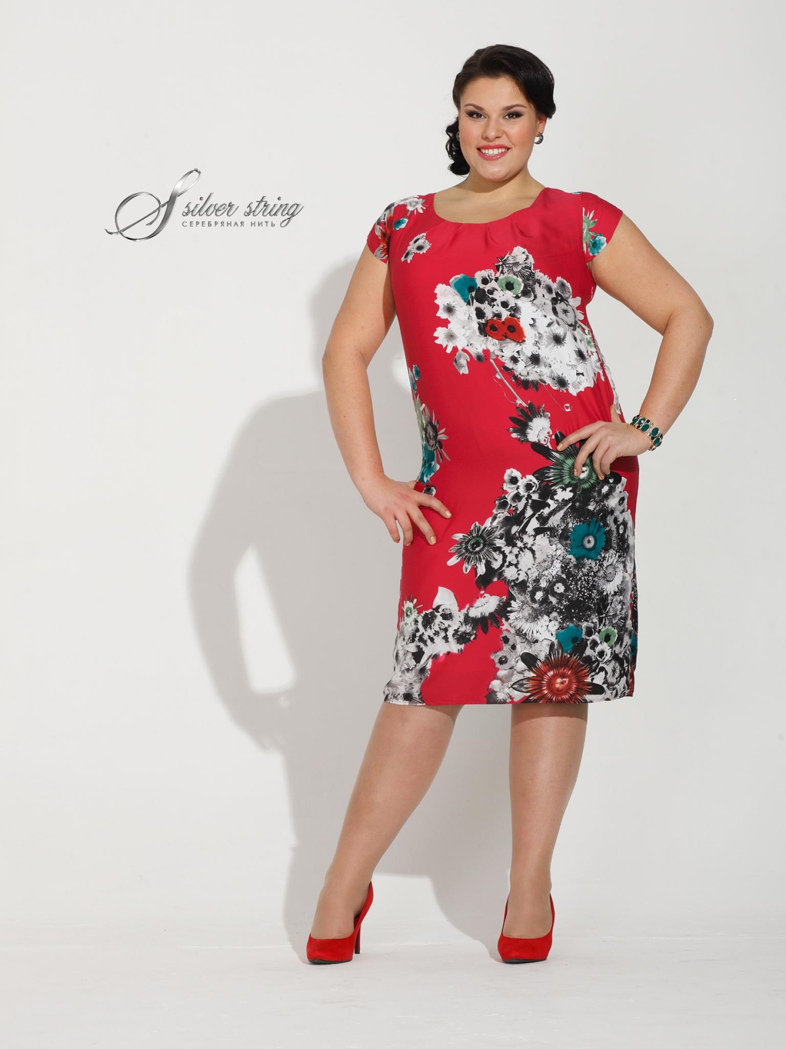Летнее Платье Большого Размера С Доставкой