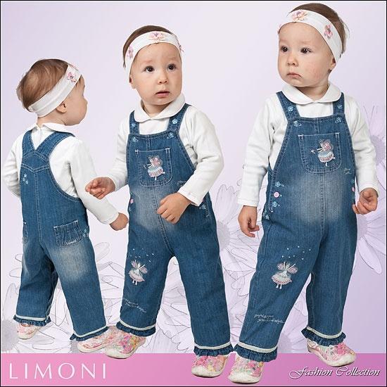 Детский комбинезон джинсовый своими руками